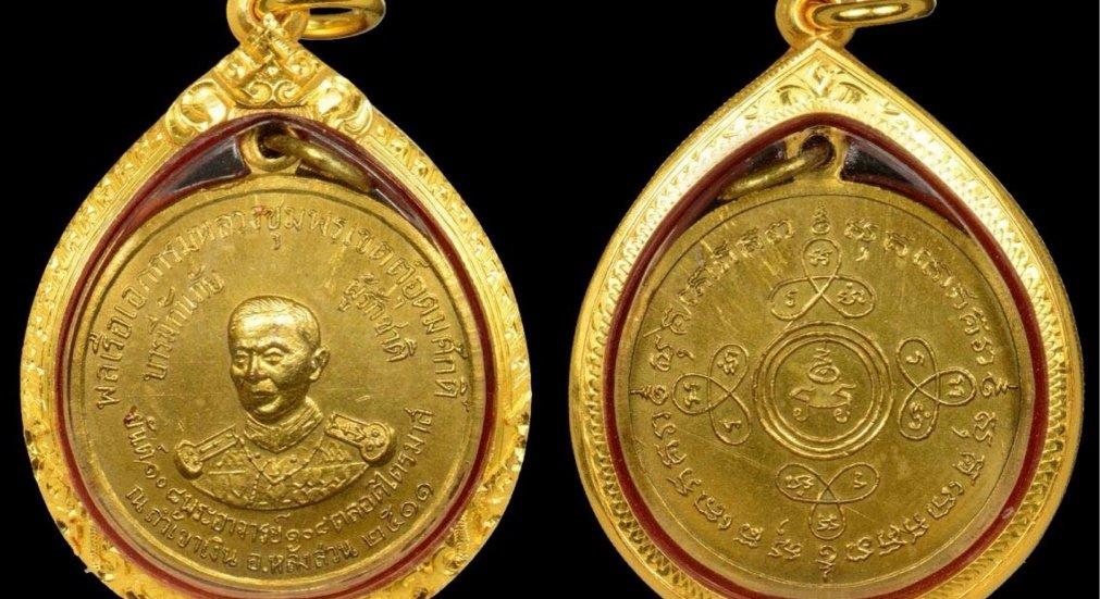 เหรียญกรมหลวงชุมพรฯ วัดถ้ำเขาเงิน