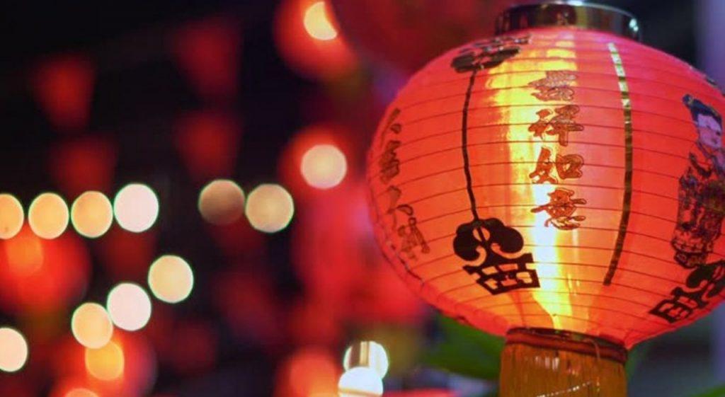 วันตรุษจีน