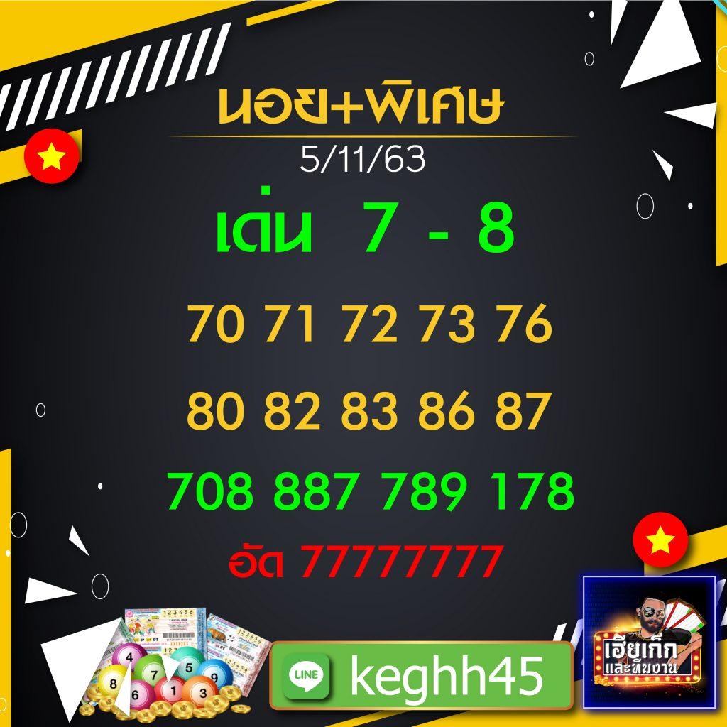 5.12.63 01 1024x1024