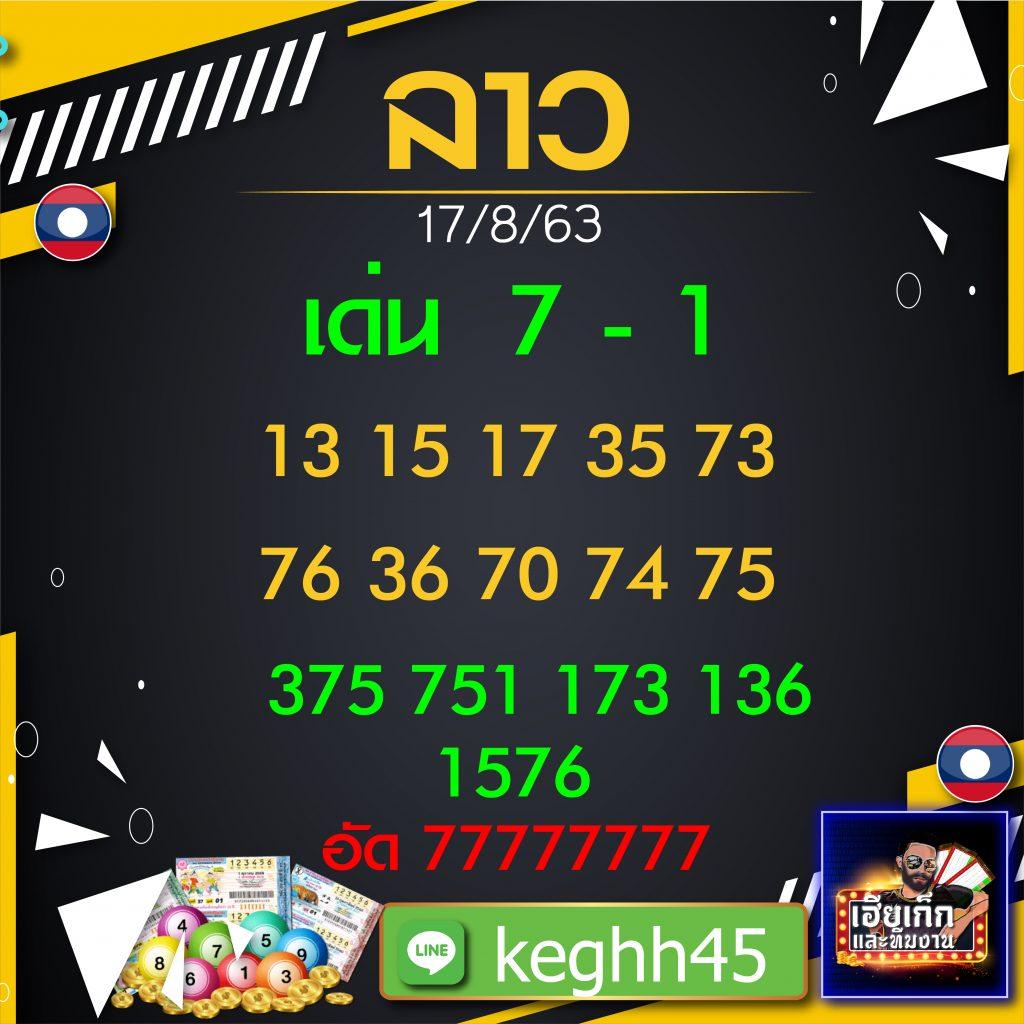 10.12.63 05 1024x1024