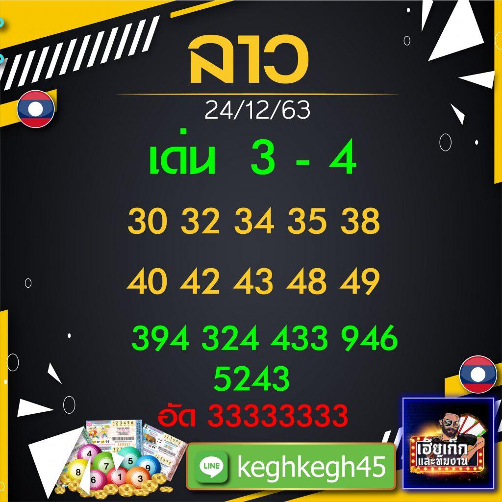 24.12.63 05 05 1024x1024