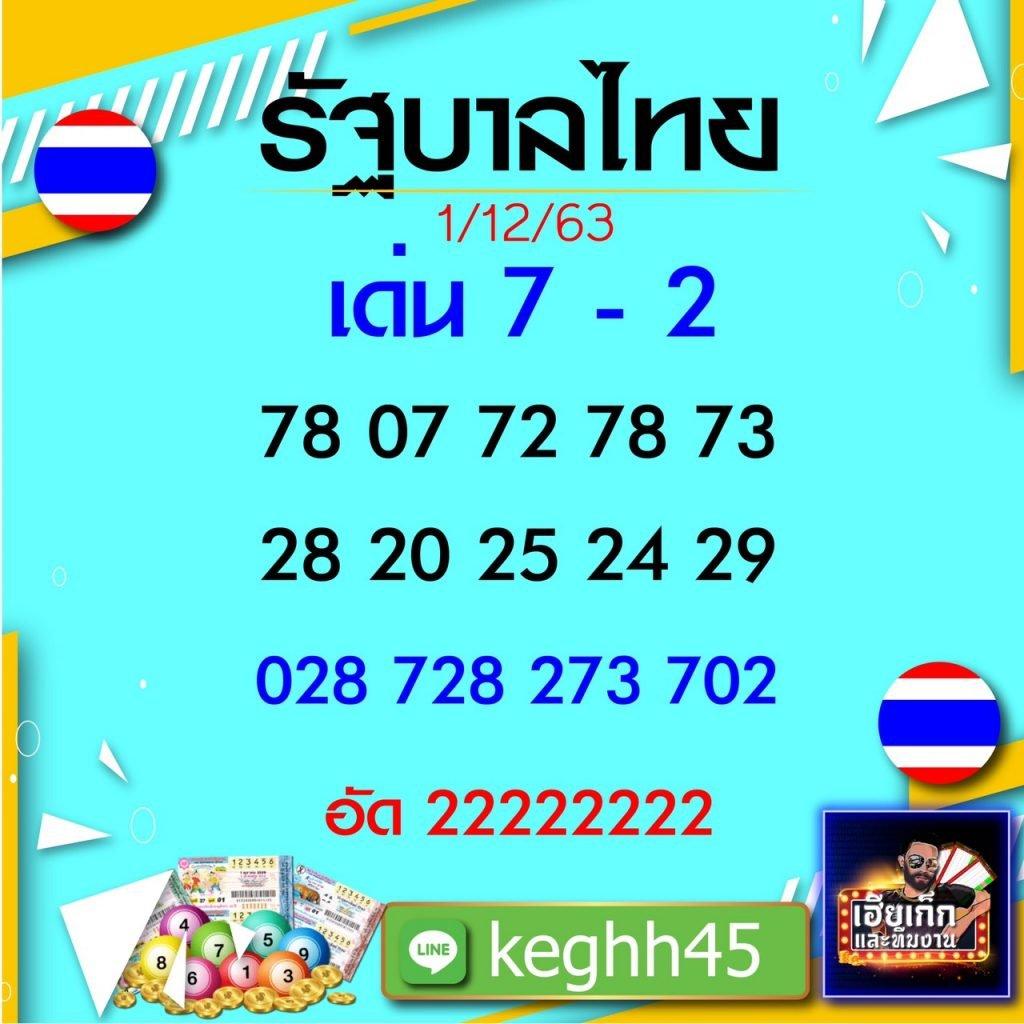 S  5357581 1024x1024