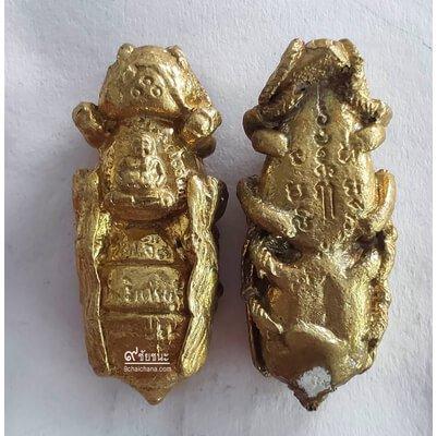 พญาต่อเงินต่อทอง