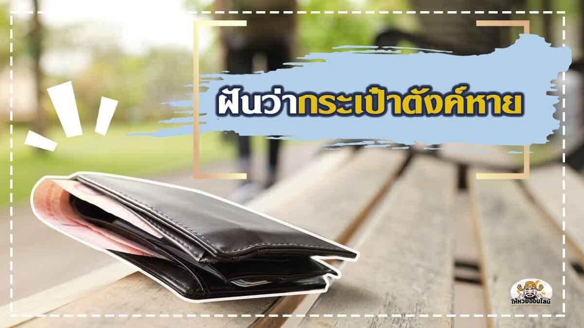 image-blog-news