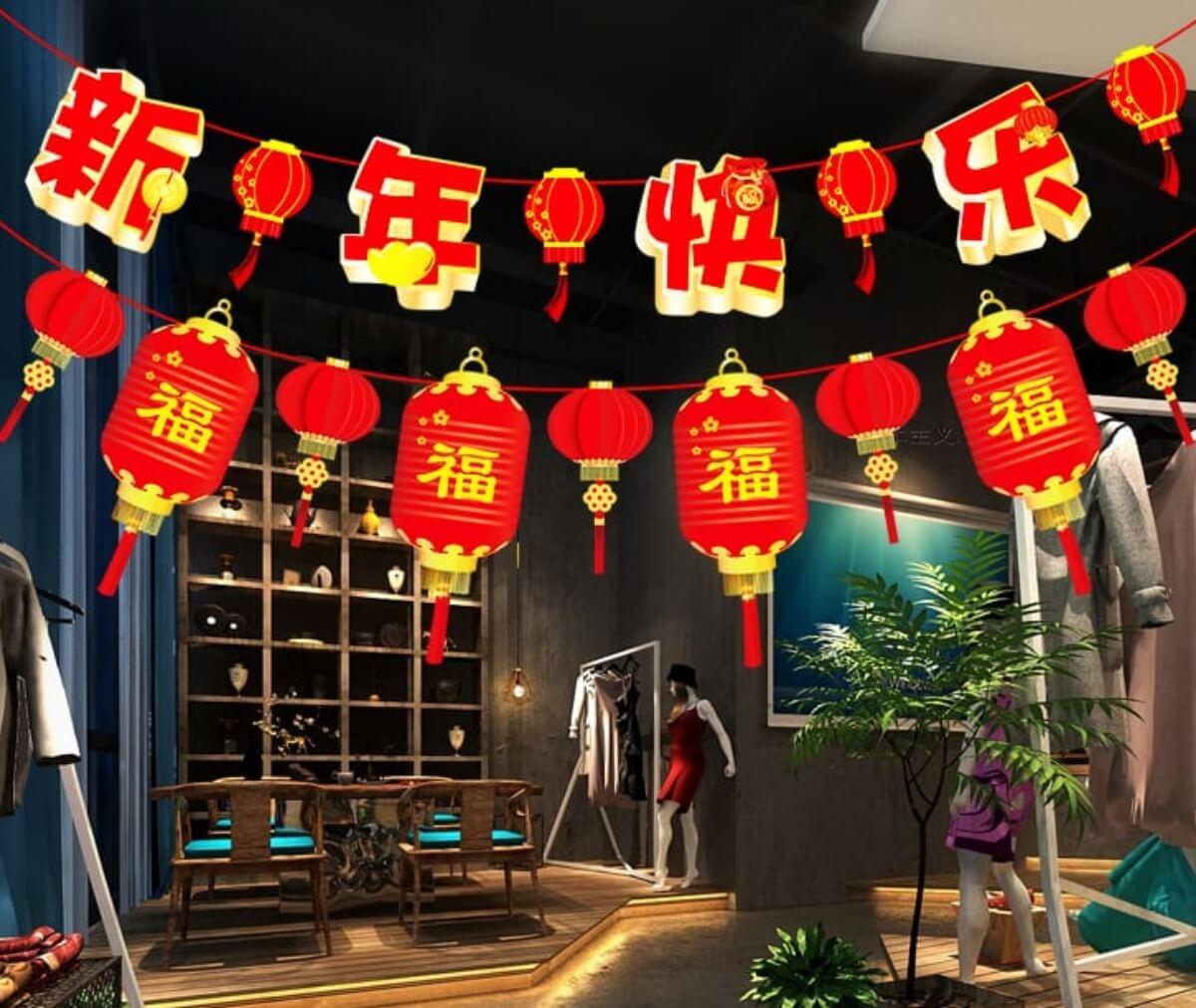 โคมไฟประดับวันตรุษจีน