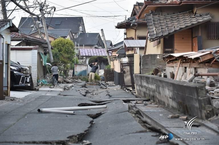 แผ่นดินไหวทำให้บ้านเรือนเสียหาย