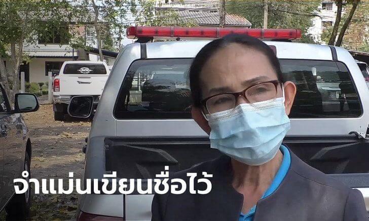 ผู้หญิงยืนอยู่หน้ารถตำรวจ