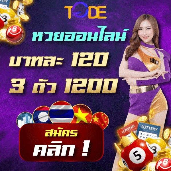 Tod69.com