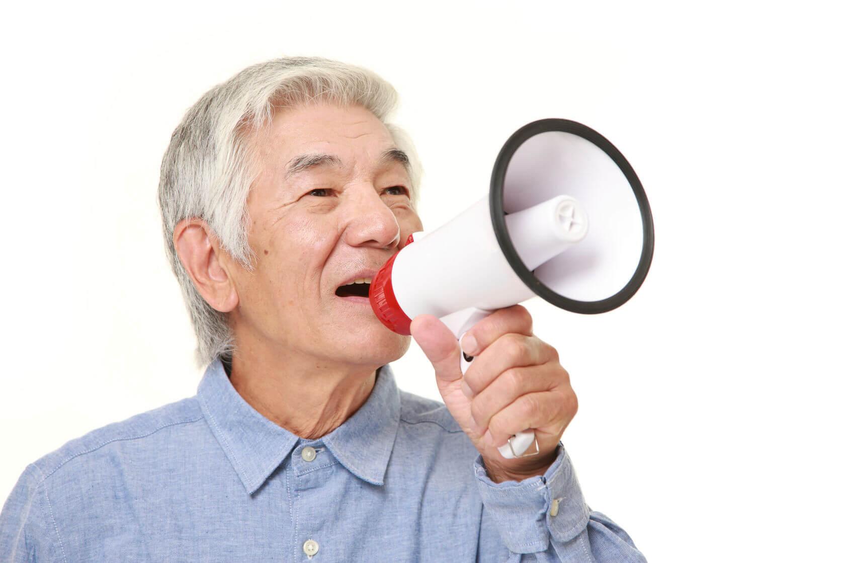 คนแก่พูดโทรโข่ง
